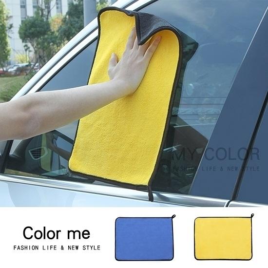 加厚洗車巾 擦車布 瞬間吸水 毛巾 浴巾 玻璃布 洗車 抹布 珊瑚絨 可掛式【Y015-1】color me