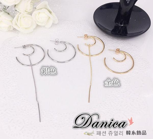 耳環 現貨 韓國氣質甜美簡約設計感金屬圓形 不對稱 吊飾 流蘇 耳環 S92092 Danica 韓系飾品 韓國連線