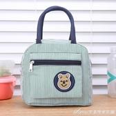 日本可愛小熊帆布包媽咪包 外出手提包條紋便當包 加厚手提袋小號 艾美時尚衣櫥