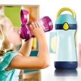 無吸管兒童概念水瓶/聰明藍(430ml)【法國Maped PILNIK】