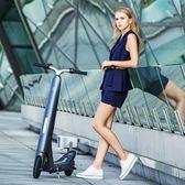 電動滑板車  智能折疊電動滑板車 成人小型迷妳電瓶車男女性代步車電動車