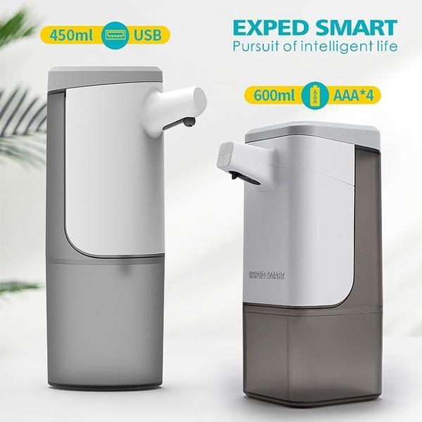 廠貨通智慧感應洗手機凝膠酒精皂液機兒童自動電動泡沫洗手皂液器【快速出貨】