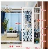 屏風隔斷簡約現代雙面鏤空雕花儲物玄關柜移動小戶型客廳門廳臥室