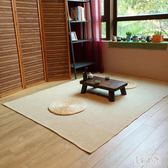 棉麻地毯臥室 床邊毯榻榻米地墊日式布藝編織可機洗客廳茶幾腳墊子 zh6017【歐爸生活館】
