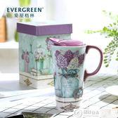 馬克杯 愛屋格林馬克杯大容量創意杯子陶瓷水杯家用簡約帶蓋咖啡杯定制 居優佳品
