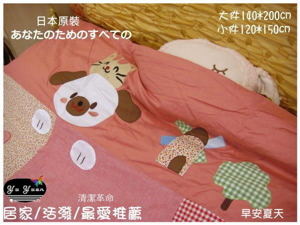 紅色/日本超輕涼被 Petit Rose【早安暑假】涼適/拼布(140*200cm) 御元居家