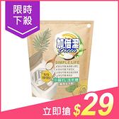 加倍潔 檸檬酸+小蘇打洗衣槽專用去汙劑(300g)【小三美日】$45
