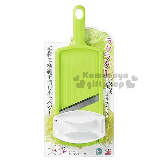 〔小禮堂〕下村工業 日製高麗菜切絲器《綠.長型》 4962336-61029