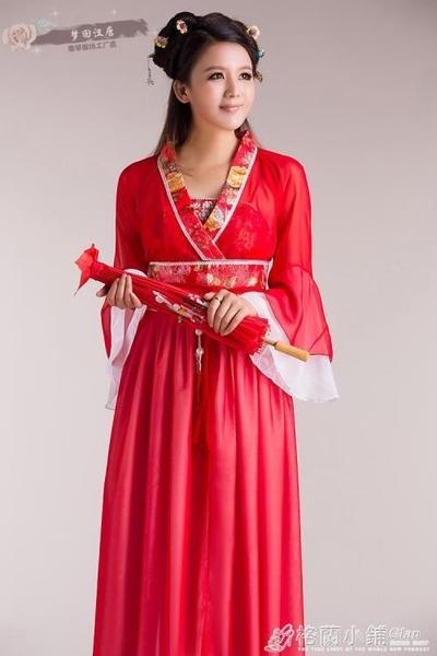 古裝女裝漢服唐裝仙女服裝貴妃舞台演出服表演公主裙漢元素中版風 秋冬新品