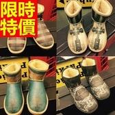 真皮雪靴-復古個性保暖羊毛短筒男休閒靴子4色64s41【巴黎精品】