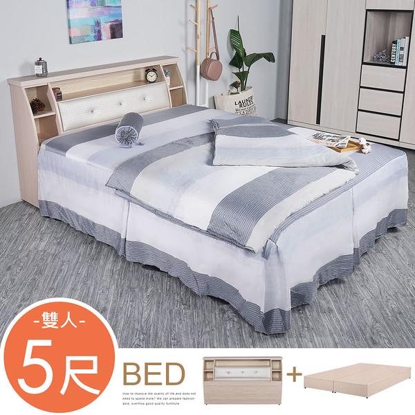 YoStyle 佐藤床台組-雙人5尺(雪松色) 雙人床 床組 床台 專人配送安裝