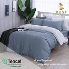 【BEST寢飾】天絲床包兩用被四件式 加大6x6.2尺 一抹心念-藍 100%頂級天絲 萊賽爾 附正天絲吊牌
