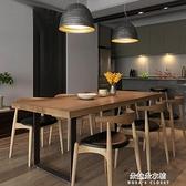 餐桌北歐風復古鐵藝實木餐桌家用咖啡店廳食堂飯店長方形餐廳桌椅組合 朵拉朵