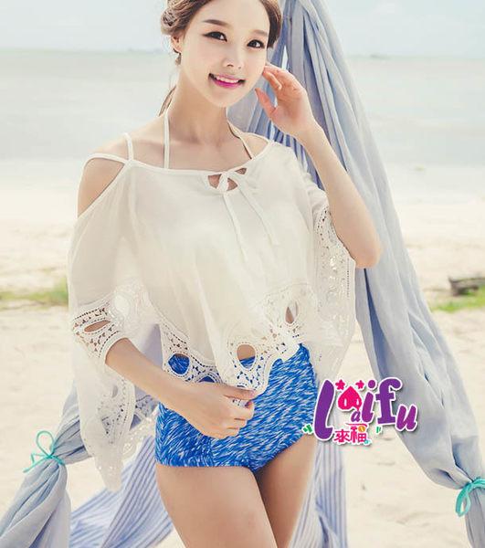 來福妹罩衫,V250罩衫天仙泳衣罩衫海邊罩衫可內搭游泳衣泳裝比基尼正品,單罩衫售價499元