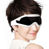 USB眼部 按摩便攜震動 眼睛按摩眼保儀眼罩 多色小屋