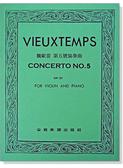 提琴譜 V357.魏歐當 第五號協奏曲-作品37(小提琴獨奏+鋼琴伴奏譜)【小叮噹的店】