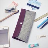 木樸毛氈老嬉皮筆袋 日系簡約環保純色按扣筆袋鉛筆盒文具袋收納 祕密盒子