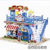 立體拼圖積木幼兒童手工益智玩具