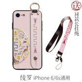 蘋果手機殼中國風個性創意全包保護套【聚寶屋】