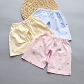嬰兒短褲夏開襠薄款男女寶寶開襠褲衩0-1-2歲兒童褲子三角衣櫥