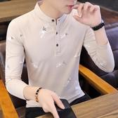 秋季男士長袖t恤男韓版潮流polo衫立領純棉T恤時尚印花男式上衣30 晴天時尚