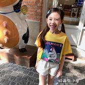 女童短袖T恤2019純棉新款夏裝中大童兒童韓版寬鬆洋氣打底衫上衣 好再來小屋