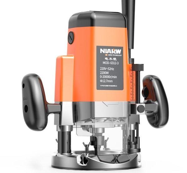 修邊機 雕刻機木工開槽機多功能修邊機大鑼機開鎖孔開榫工具電木銑