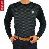 加絨中年男士毛衫愛立登男針織衫冬裝爸爸加厚中老年男裝毛衣G8