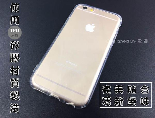 『氣墊防摔殼』HTC One A9 A9S M9 S9 X9 X10 透明軟殼套 空壓殼 背殼套 背蓋 保護套 手機殼