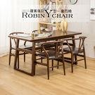 桌椅 餐桌椅組 佳櫥世界 Robin羅賓Y chair復刻Y型一桌四椅 C001+Y3【多瓦娜】