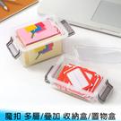 【妃航】 透明 大號 兩層/疊加 魔扣 ...