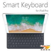 APPLE  Smart Keyboard 10.5 吋 iPad Pro專用 - 繁體中文 (倉頡及注音)