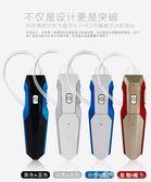 D8原裝雙電池變形金剛立體聲運動藍芽耳機掛耳式可換電池超長待機洛麗的雜貨鋪