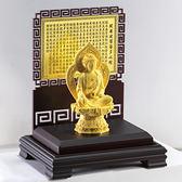 金寶珍銀樓-如來佛祖-黃金紀念獎牌(1.5錢起)