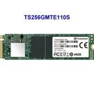 新風尚潮流 創見 固態硬碟 【TS256GMTE110S】 PCIe M.2 SSD 110S 256GB NVMe支援