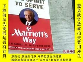 二手書博民逛書店The罕見Spirit to Serve Marriots Wa