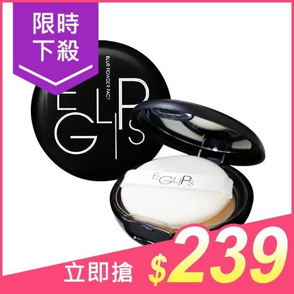 韓國 E glips 極細粉裸妝肌粉餅(9g) 3款可選【小三美日】原價$349