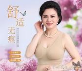 媽媽內衣女文胸中老年人背心式無鋼圈比純棉聚攏大碼運動薄款胸罩 ◣怦然心動◥