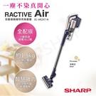 【夏普SHARP】羽量級無線快充吸塵器(全配版) EC-AR2XT-N