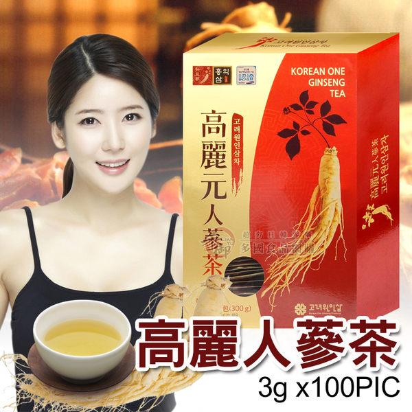 高麗人蔘茶100入(2盒)