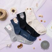 現貨✶正韓直送【K0418】韓國襪子  可愛立體動物腳掌中筒襪 韓妞必備長襪 素色襪 阿華有事嗎