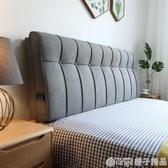 床頭靠墊床上靠枕軟包榻榻米大靠背墊床頭罩套床靠布藝北歐INS風   (橙子精品)