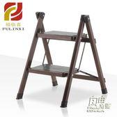梯子家用人字梯二步梯凳兩步梯二步踏梯兒童梯子三步梯架子CY 自由角落