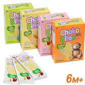 CHOKO 俏菓 米餅 - 蘋果 / 香蕉 / 蔬菜 / 原味 寶寶餅乾 6515 好娃娃