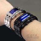 網紅新概念黑科技手錶男鎢鋼全自動酷炫光能LED特種兵ins超火電子 衣櫥秘密