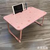 懶人桌電腦做桌床上書桌小桌子簡約可折疊兒童學生宿舍炕桌床上桌 ys6193『美鞋公社』