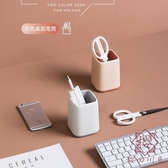 筆筒可愛桌面多功能筆架收納化妝筆桶【櫻田川島】