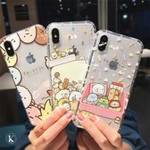 角落生物-超萌可愛角落生物XR蘋果xs max手機殼iPhone8plus/7/6s透明防摔女 花間公主