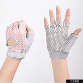 健身手套 健身手套防起繭女運動防滑瑜伽單車器械訓練單杠耐磨半指透氣薄款
