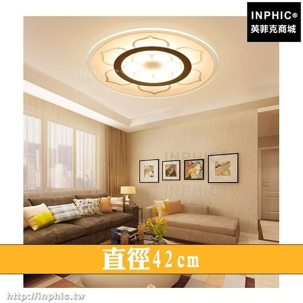 INPHIC-現代led燈幾何餐廳燈客廳主臥室LED吸頂燈書房花形簡約北歐-直徑42cm_heas